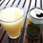 El pulque, bebida de los dioses en México
