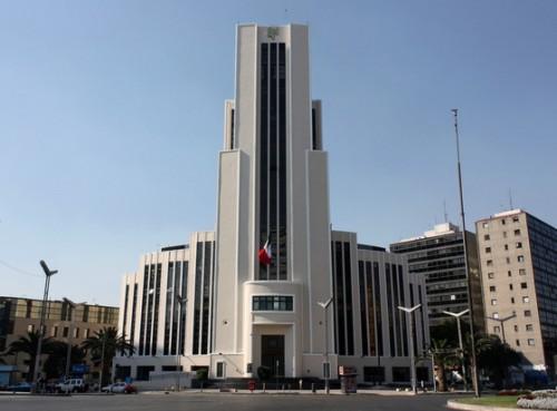 Edificio El Moro, sede de la Lotería Nacional